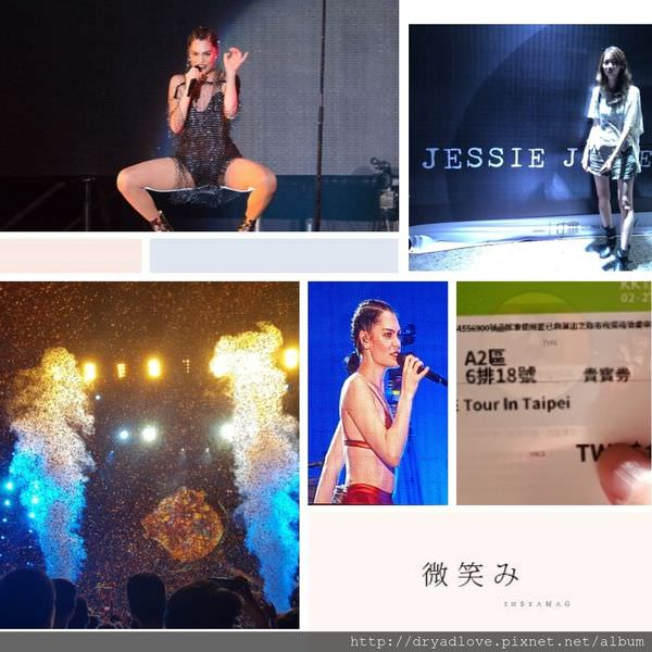【體驗】Jessie J The R.O.S.E Tour in Taipei 演唱會